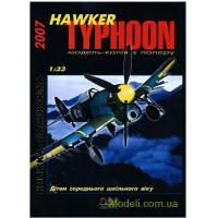 Истребитель Hawker Typhoon
