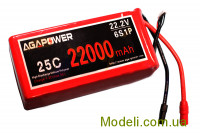 Акумулятор AGA POWER Lipo 22000mAh 22.2V 6S 25C Softcase 54x123x215мм AS150 + XT150