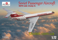 Пассажирский самолет Tupolev Tu-134 Interflug airlines