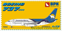 Пассажирский самолет Boeing 737-200 Canadian North