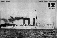 Diana Cruiser 1-st Rank, 1902