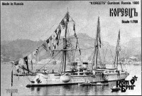 Koreyets Gunboat, 1887