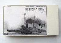 Imperator Pavel I Battleship, 1911