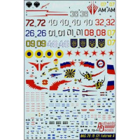 Mig-29 9-12 Fulcrum A decal, part I.