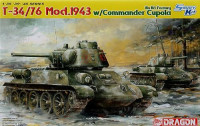 Советский танк Т-34/76 Mod. 1943 w/Commander Cupola (No. 183 Factory)