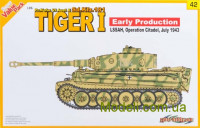Немецкий танк Tiger I Early Production Pz.Kpfw. VI Ausf. E, Июль 1943