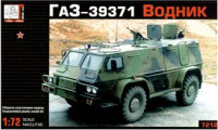 Gaz-39371 'Vodnik' Russian amphibious car