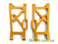 Alum. Rear Lower Susp Arm 2P (Gold)