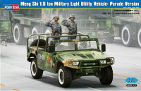 Meng Shi 1.5 ton Military light utility vehicle (parade version)