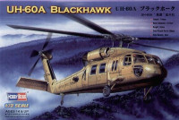 "American UH-60A ""Blackhawk"" helicopter"