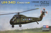 "Вертолет UH-34D ""Choctaw"""