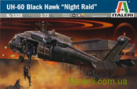"Вертолет UH-60 Black Hawk ""Night Raid"""