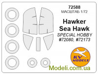Маска для модели самолета Hawker Sea Hawk (Special Hobby)
