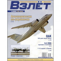 Журнал Vzlet, issue June 2006