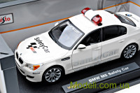 Автомодель  BMW  M5 Safety Car (белый)