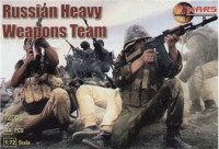 Russian heavy weapon team