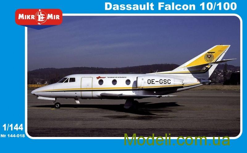 Сборная модель Zvezda Самолет ТБ-7 7291