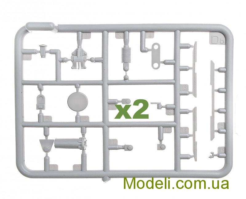Сборная модель MiniArt Разрушенный дом 35526М