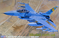 Истребитель Lockheed Martin F-16CJ Block 50