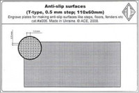 PEa006 Anti-slip surfaces (T-type, 0.5mm step; 110x60mm). cat#a0