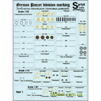 PRS35-001 German Panzer division marking, Part 1