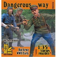 RM3559 Dangerous way 'Red Army, 3 figures