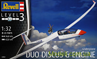 Планер Glider Duo Discus & Engine