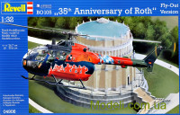 "Вертолет BO 105 ""35th Anniversary of Roth"""