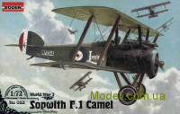 Истребитель Sopwith F.I Camel (w/ Bentley)