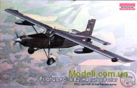 Самолет Pilatus PC-6 B2/H4 Turbo Porter