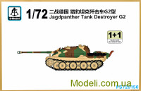 Истребитель танков Jagdpanther Tank Destroyer G2 (2 модели в наборе)