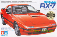 Автомобиль Mazda Savanna RX-7 GT-Limited