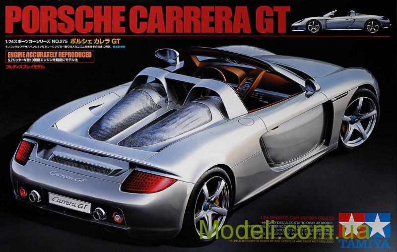 посмотреть фото автомобиля porsche carrera gt