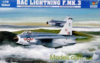 Самолет English Electric (BAC) Lightning F.MK3