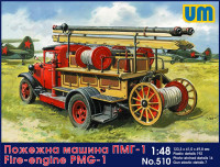 Пожарная машина ПМГ-1 / Fire-engine PMG-1