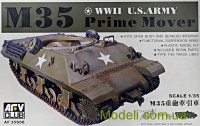 Тягач M35 Prime mover (Limited)