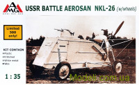 НКЛ-26 Аеросани (aerosledge, snowmobile) на колесах