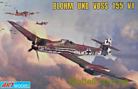 ART7202 Blohm und Voss 155V2 WWII German interceptor