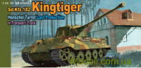 Німецький танк Kingtiger Henschel Turret Last Production w/Transport Track