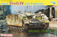 САУ Sd.Kfz.167 StuG.IV Late Production