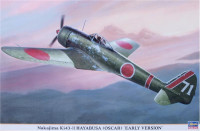 Винищувач Nakajima Ki-43-II Hayabusa OSCAR (Early Version)