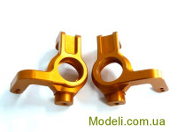 Alum Knuckle Arm Set 2P (Gold)