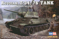 Rissian T-34/76 (model 1943 Factory No.112) Tank