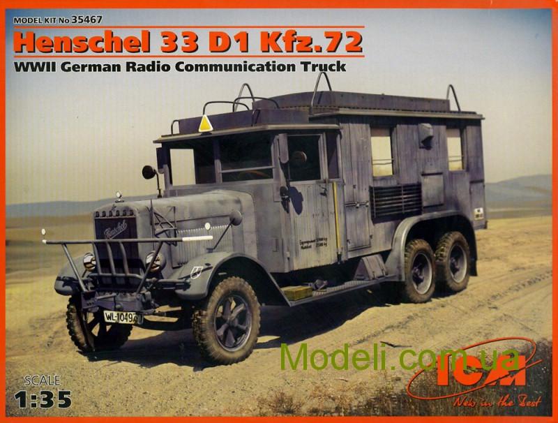 Германский штабной автомобиль kfz.72 хеншель 33д фото интерьер будки