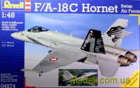 Винищувач F/A-18C Hornet Swiss Air Force