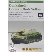 "Набір фарб ""AFV Dunkelgelb German Dark Yellow"", 6 шт"
