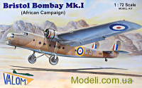 Бомбардувальник Bristol Bombay Mk.I (African campaign)