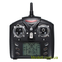 Квадрокоптер р/к 2.4Ghz WL Toys V979 Spray водяна гармата