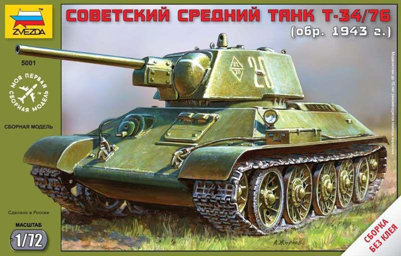 Как нарисовать танк 1 мировой